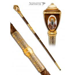 Посох «Церковный»