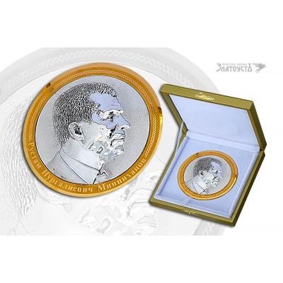 """Медаль """"Юбилейная"""""""