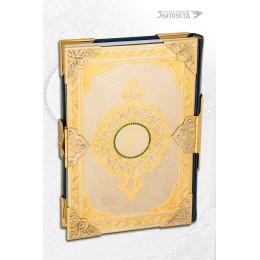 Золотой Коран 2