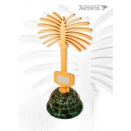 Золотая пальма