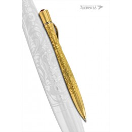 Золотая ручка